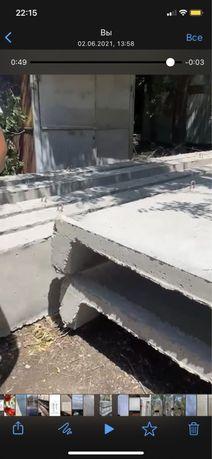 Плиты перекрытия П образные есть региля 400х400 с арматурой 24мм