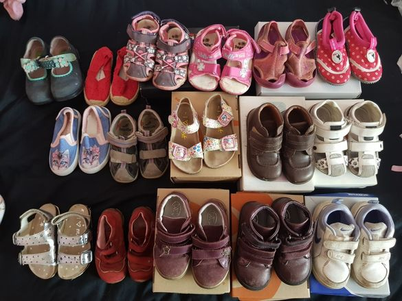 Детски обувки КК, Nike, lupilu