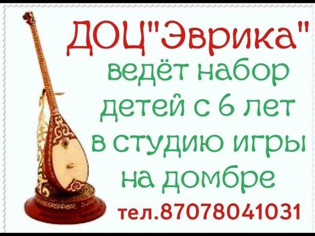 Уроки домбры, нотная грамота, куйлер, мелодий