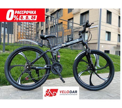 Скоростной горный велосипед прямо со склада,лучший подарок на день рож