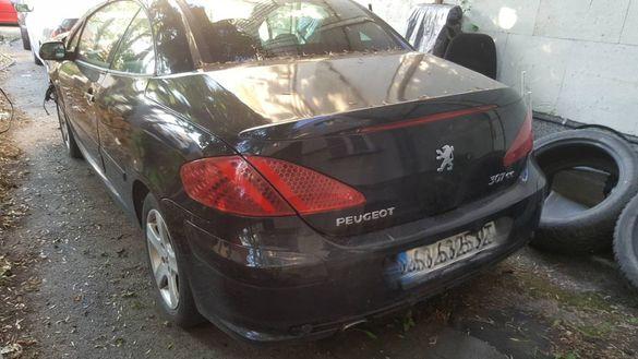 НА ЧАСТИ! Peugeot 307 CC 2.0 i 16V 136 кс. Cabrio Кабрио Клима