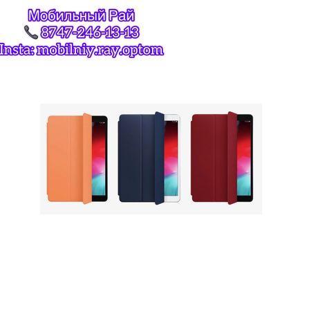 Чехол для iPad/Мобильный Рай