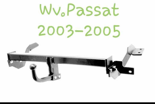 Cârlig Passat 2003/05 pret de sarbatori
