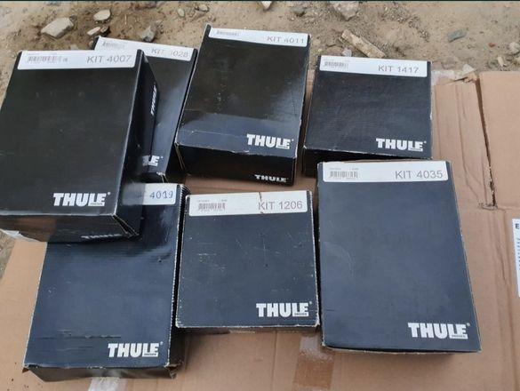 Туле кит,монтажен комплект,кит системи,Thule монтажен комплект,Thule k
