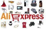 Поръчки от Алиекспрес Аliexpress.com