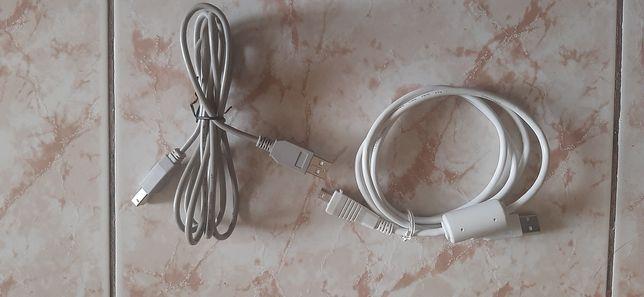 Cabluri imprimantă