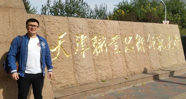 Қытай тілі/ китайский язык