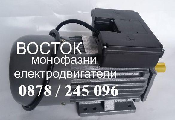 Ел мотори/ ел двигател С РЕАЛНА МОЩНОСТ ВОСТОК! 1,1кв-3 кв