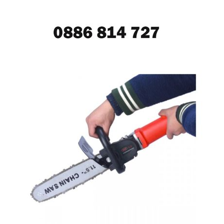 Приставка за рязане на дърва за флекс (ъглошлайф) за 115мм и за