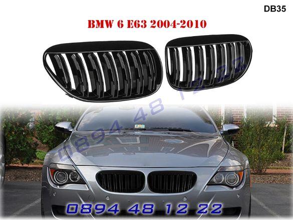 Двойни M6 M Бъбреци Решетки BMW 6 E63 БМВ E63 2004-10 Черни Гланц