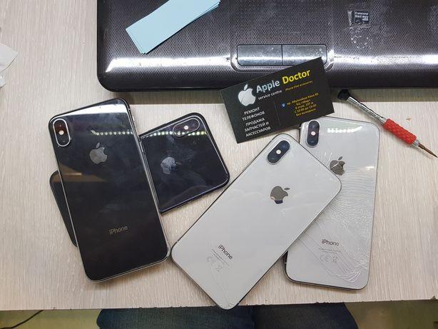 Замена Original Экран Стекло iPhone X/XR/XS/XS MAX/11/11PRO/11 PRO MAX