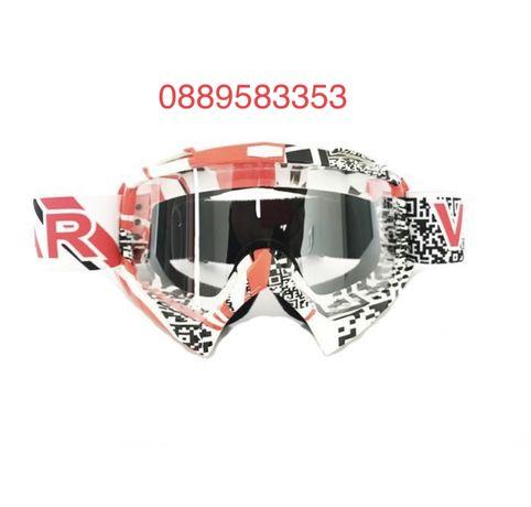 Мото очила Vemar -K-824-W 31.90 лв.