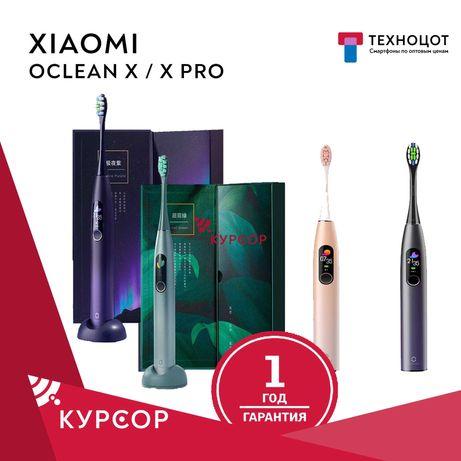 Умная зубная щетка Xiaomi Oclean X / X Pro ,Назарбаева 161/Муканова 53