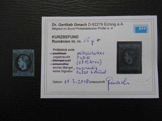 Romania LP 19 a , Carol cu favoriti I , Expertizat , MH/*