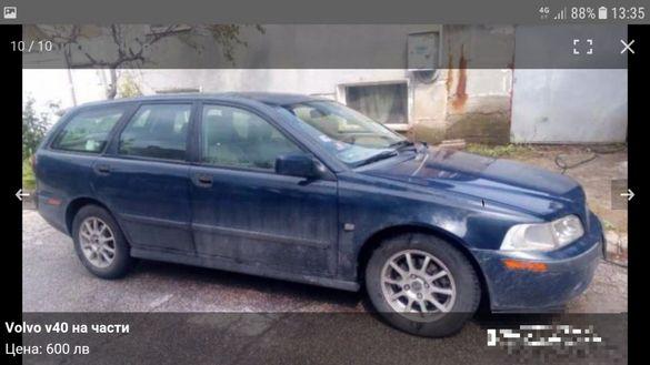 Volvo v40 1.9 115к.2000г.всичко×10-20лв.