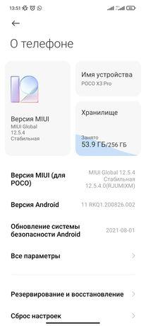 Продам топ телефон Xiaomi