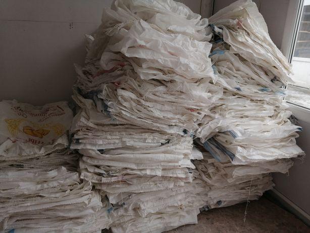мешки полипропиленовые продам