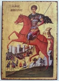Икона на Свети Димитър icona Sveti Dimitar, различни изображения