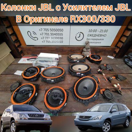 Колонки с усилителем JBL RX300/330