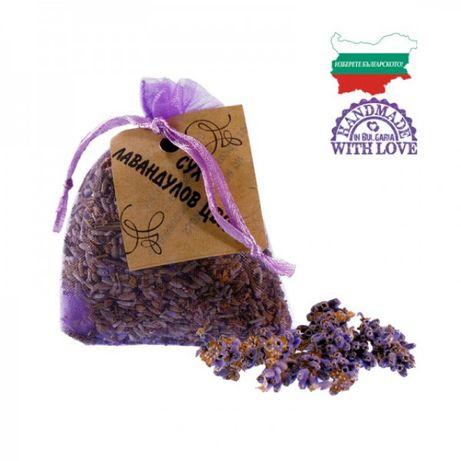 Торбички Със Сух Лавандулов Цвят - по 10, 25 или 50 грама