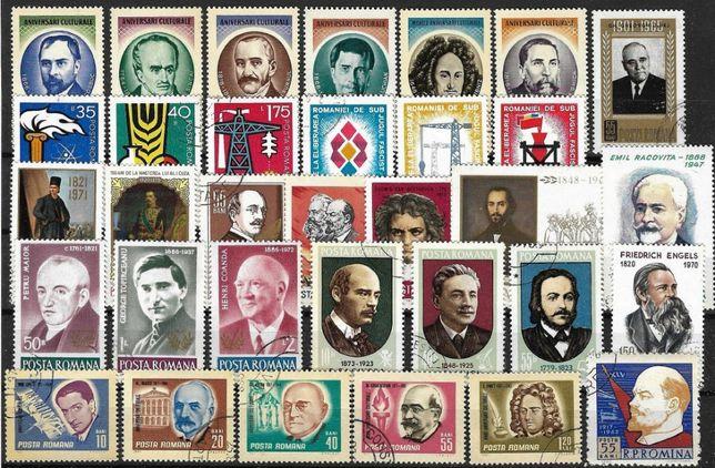Set de timbre romanesti tematica celebritati. Pret 15 lei toate