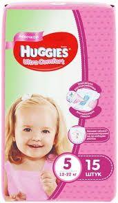 Подгузники  Хаггис, памперы.Недорого