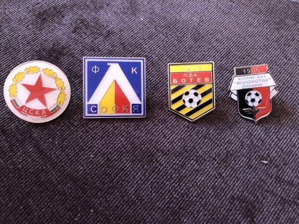 Нови Значки На Български Футболни Отбори