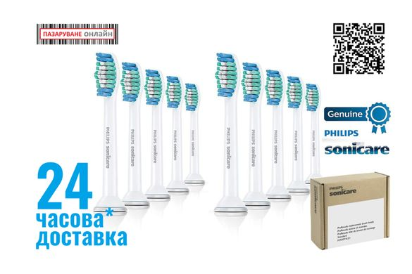 Philips Sonicare BasicClean-резервни глави за електрически четки