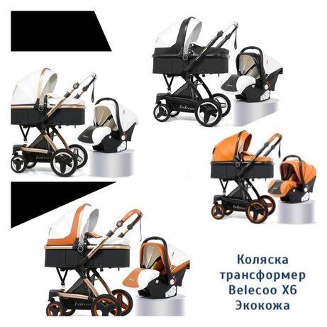 3 в 1 Трансформер коляска от бренда Belecoo белеко Beleco фиоменный