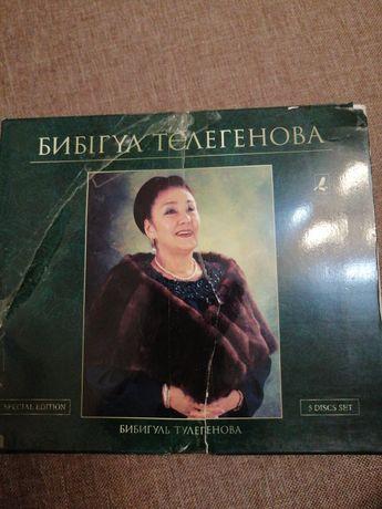 Бибигуль Толегенова CD диски