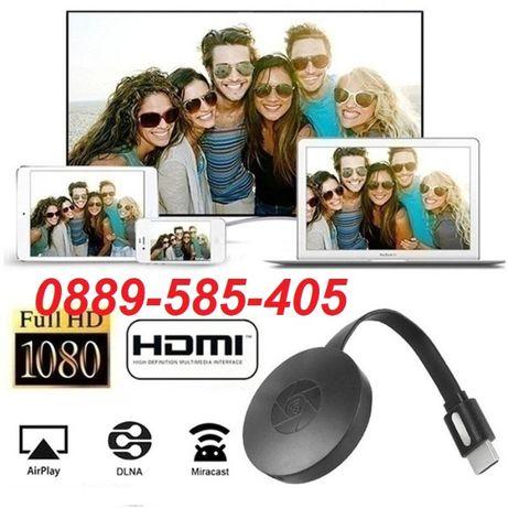 Chromecast HDMI SmartTV TVBOX мултимедия за телевизор филми и игри