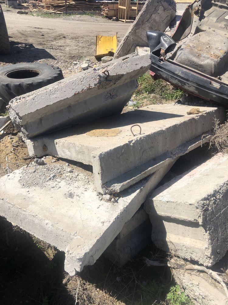Бетонные блоки, площадки лестничные.