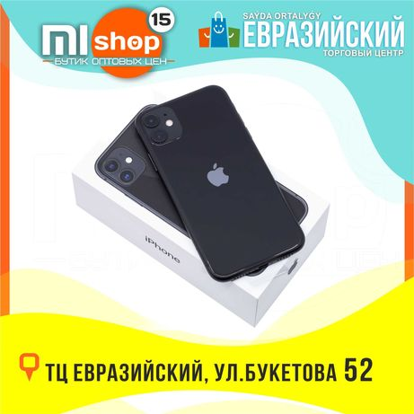 MiSHOP15 iPhone 11 64Гб KZT (ТЦ Евразийский,  1 этаж, ул. Букетова 52)