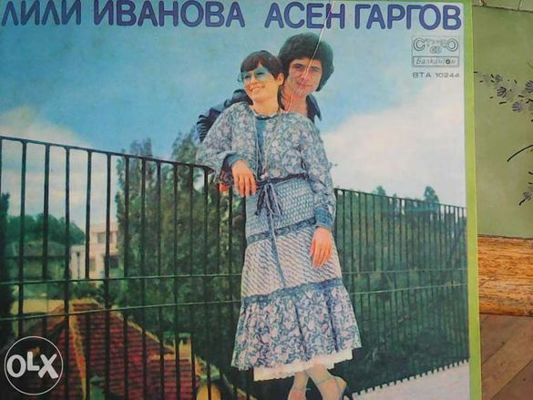 Продавам грамофонни плочи:естрада- българска и световна ,св класика