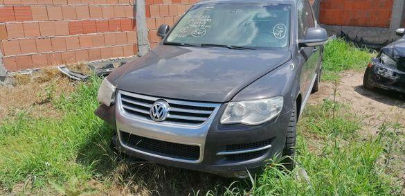 VW Touareg 4.2 fsi 4motion