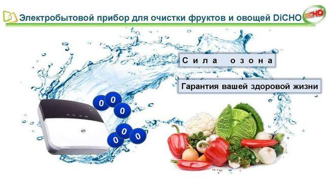 прибор для кухни удаление токсичных веществ из мяса