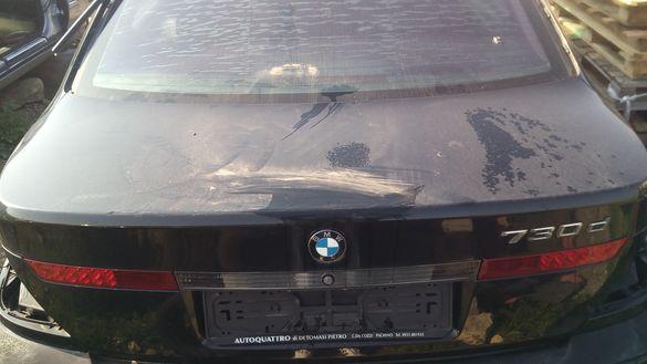 Заден капак БМВ 7 Е65 BMW 7 E65