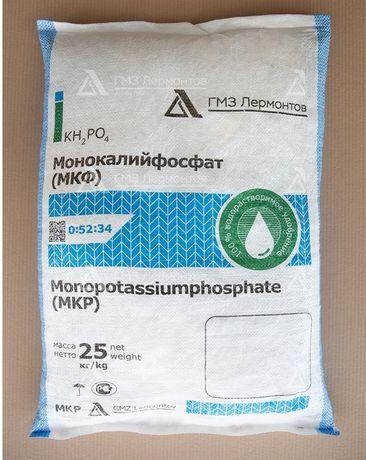Монокалийфосфат  осенние удобрения  для зимовки растений в Кызылорде