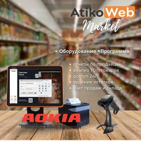 Автоматизация в бутике, кафе, пивной, кофейне, продуктовом маг
