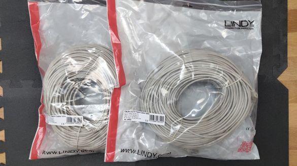 Пач кабел за интернет- Cat.5e U/UTP Patch Cable 60, 100м