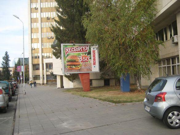 Платнища от билборд