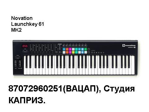 новая миди midi клавиатура Novation Launchkey 61 MK2