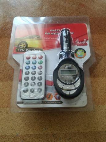 MP3 авто радио приемник