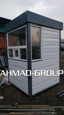 Охранные будки киоски павильоны посты охраны купить Алматы цена