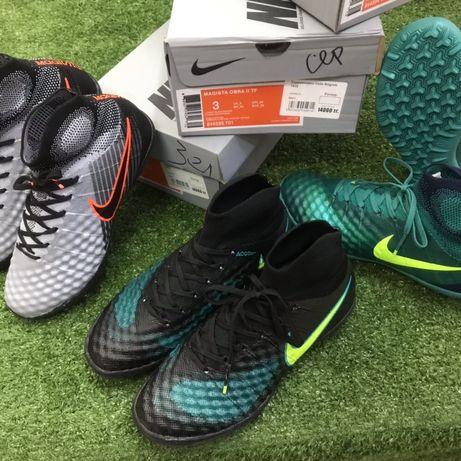 РАСПРОДАЖА! Сороконожки Nike Magista