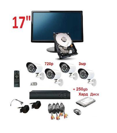 Монитор, 250gb HDD, DVR, 4 камери 720p 3мр, кабели, видеонаблюдение