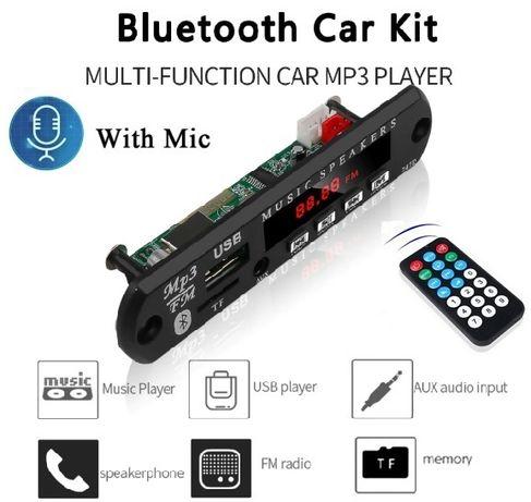 MP3 модул за вграждане с Bluetooth