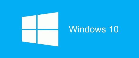 Преинсталиране и инсталиране на Windows 7, 8 или 10