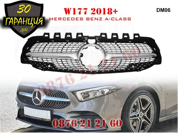 Предна Решетка Диамант Mercedes A W177 Мерцедес А В177 +2018г AMG АМГ