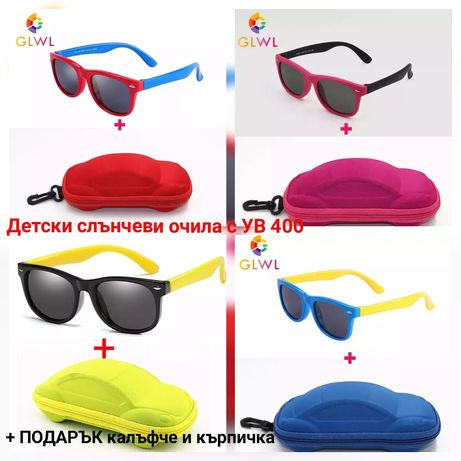 Детски слънчеви очила с УВ защита , UV 400
